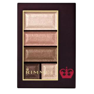 RIMMEL - 【新品】RIMMEL リンメル ★アイシャドウ