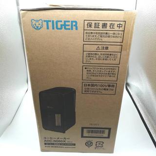 TIGER - 【未開封新品】TIGER タイガー コーヒーメーカー ADC-N060 K