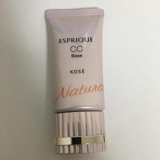 エスプリーク(ESPRIQUE)の新品未使用 エスプリーク CCベース ナチュラル(CCクリーム)
