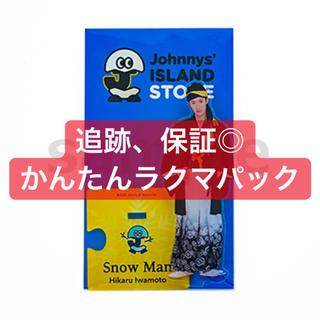ジャニーズ(Johnny's)の岩本照 アクリルスタンド アクスタ SnowMan(アイドルグッズ)