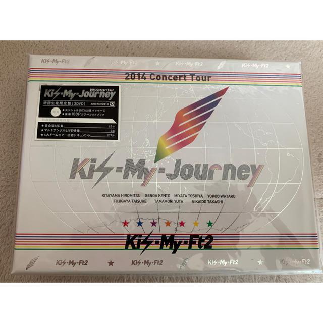 Kis-My-Ft2(キスマイフットツー)のKis-My-Ft2  Kis-My-Journey  エンタメ/ホビーのDVD/ブルーレイ(ミュージック)の商品写真