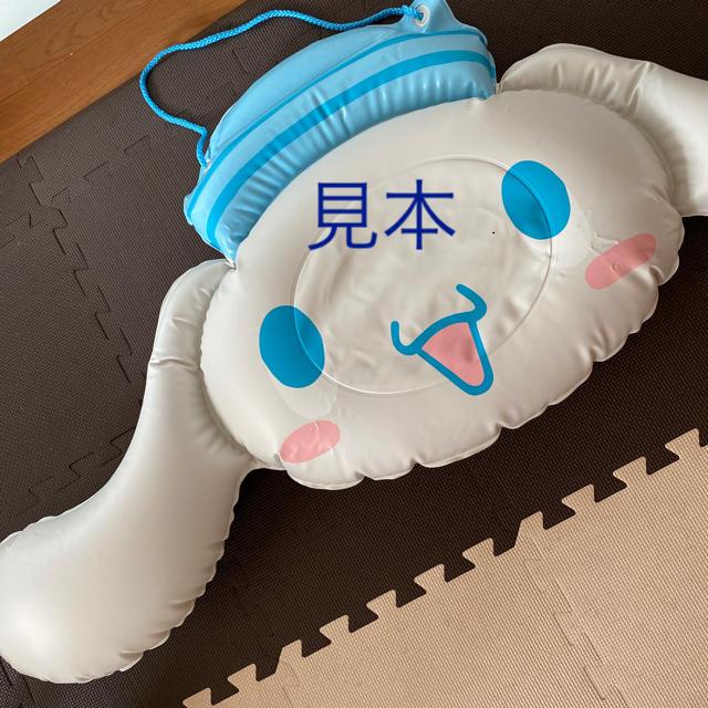 サンリオ(サンリオ)のシナモロール ♡ フェイスフロート 未開封  エンタメ/ホビーのおもちゃ/ぬいぐるみ(キャラクターグッズ)の商品写真