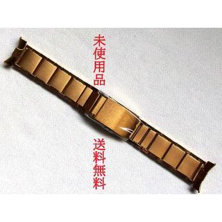 【未使用】腕時計 ベルト バンド 弓菅 三つ折れタイプ★送料無料★5