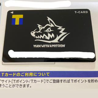 マンウィズアミッション(MAN WITH A MISSION)のMAN WITH A MISSION マンウィズ Tカード(ミュージシャン)