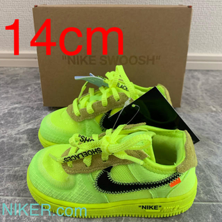 NIKE - NIKE off-white キッズ