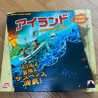 アイランド 完全日本語版 ボードゲーム(その他)