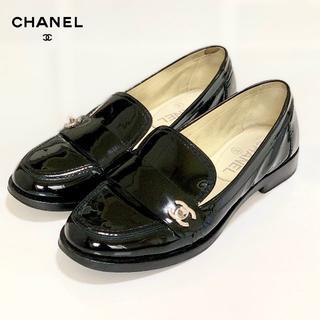 シャネル(CHANEL)の1644 シャネル パテント ココマーク ローファー 黒(ローファー/革靴)