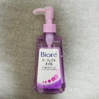 Biore - ビオレメイク落とし