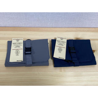 ムジルシリョウヒン(MUJI (無印良品))の無印良品 吊るせるケース 小物ポケット グレー&ネイビー 2点セット(旅行用品)