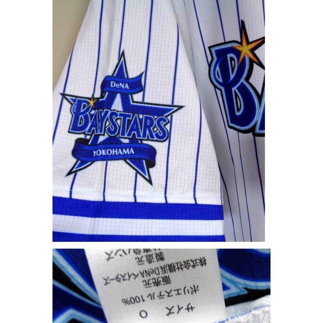 新品N白O◆横浜DeNAベイスターズ神里8番ハイクオリティーユニフォーム野球 スポーツ/アウトドアの野球(ウェア)の商品写真