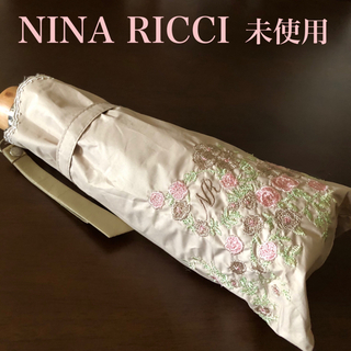 NINA RICCI - NINA RICCI  折りたたみ UV 日傘 フラワー 刺繍