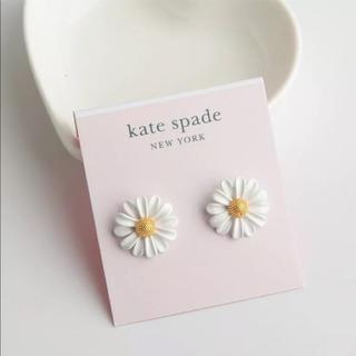 kate spade new york - 【新品☆彡】kate spade デイジースタッズピアス