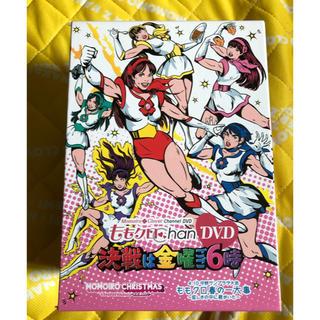 モモイロクローバーゼット(ももいろクローバーZ)のももクロchan 第1弾 DVD BOX(アイドルグッズ)