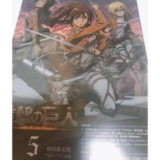 コウダンシャ(講談社)の『進撃の巨人 DVD 5巻』初回限定盤(アニメ)