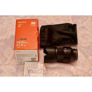 SONY - 限定出品 SONY FE 50mm F1.4Z    SEL50f14z