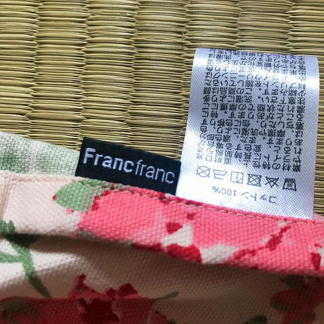 Francfranc(フランフラン)のFrancfranc エプロン インテリア/住まい/日用品のキッチン/食器(収納/キッチン雑貨)の商品写真
