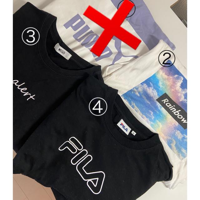 WEGO(ウィゴー)のWEGO Tシャツ セット レディースのトップス(Tシャツ(半袖/袖なし))の商品写真
