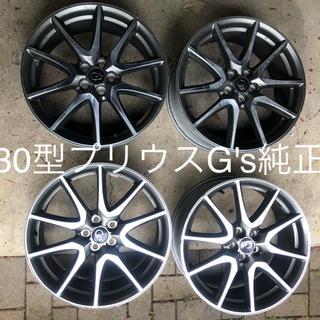 トヨタ(トヨタ)の30プリウスG's 純正アルミホイール 18 x 7.5J 4本セット (タイヤ・ホイールセット)