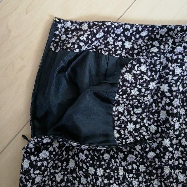 IENA SLOBE(イエナスローブ)の【SLOBE IENA】花柄ロングスカート レディースのスカート(ロングスカート)の商品写真