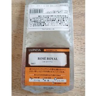 LUPICIA - 【ルピシア】ロゼロワイヤル  50g