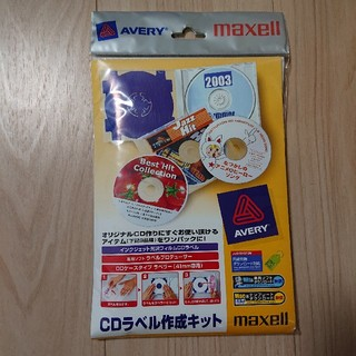 Maxell マクセル CDラベル作成キット S5000-2