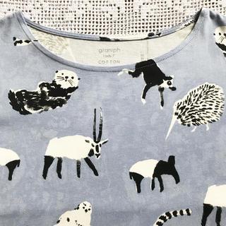 グラニフ(Design Tshirts Store graniph)のグラニフ アニマルプリント ワンピース(その他)