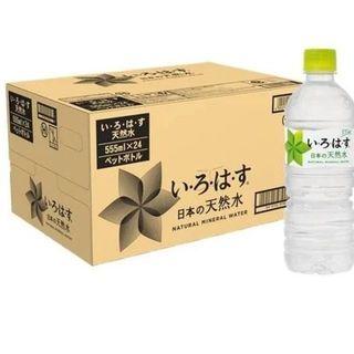 サントリー(サントリー)の【新品】コカ・コーラい・ろ・は・す 天然水555ml×24本1箱(ミネラルウォーター)