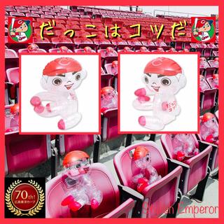ヒロシマトウヨウカープ(広島東洋カープ)のだっこはコツだ【坊やビニール人形】(キャラクターグッズ)