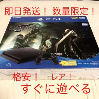 PlayStation4 - PlayStation 4 FINAL FANTASY VII REMAKE