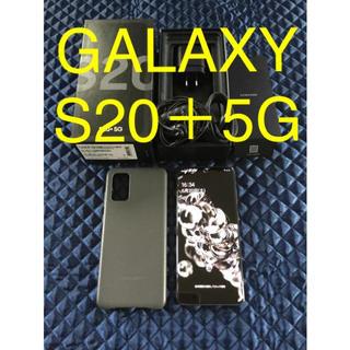 SAMSUNG - Galaxy S20+5G 128GB 12GB 海外版SIMフリー