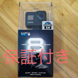 【保証付き】GoPro HERO8 BLACK 新品未開封