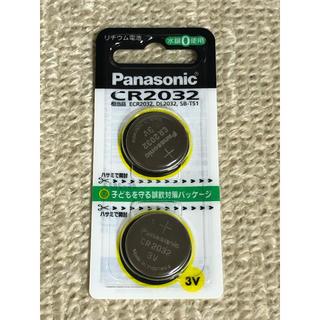 パナソニック(Panasonic)のCR2032  Panasonic  リチウム電池 2P  新品未開封(その他)