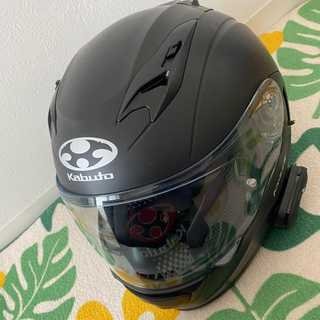 Kabuto KAMUI-III ヘルメット Senaインカム付