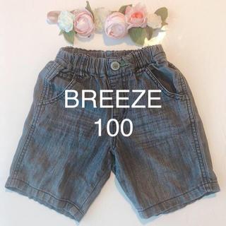 ブリーズ(BREEZE)の♡100♡BREEZEパンツ黒ブリーズ(パンツ/スパッツ)