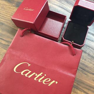 カルティエ(Cartier)の【Cartier】ケース(その他)