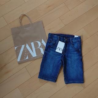 ザラキッズ(ZARA KIDS)の新品ZARAザラキッズデニム116120cmショートハーフパンツ(パンツ/スパッツ)