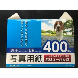 エレコム(ELECOM)の新品未開封 エレコム 写真用紙 400枚(写真)