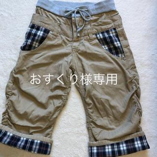 ハーフパンツ☆150(パンツ/スパッツ)