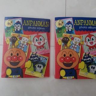アンパンマン(アンパンマン)のアンパンマン フォトアルバム(イベントフレーム付)(アルバム)