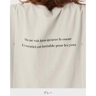 IENA - IENA Le Petit Prince ロゴTシャツ C グレー