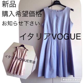 ビーシービージーマックスアズリア(BCBGMAXAZRIA)の購入希望価格お知らせ下さい 新品 リナシメント キラキラ ドレス(ミニワンピース)