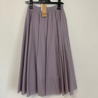 rps - rpsスカート