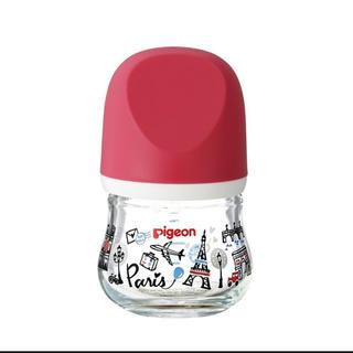 ピジョン(Pigeon)の母乳実感 哺乳瓶 my Precious ガラス  80ml (パリ)(哺乳ビン)