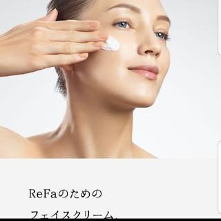 リファ(ReFa)のMTG❕リファ❕フェイスアップ♪リファクリーム😊¥2,900(フェイスクリーム)