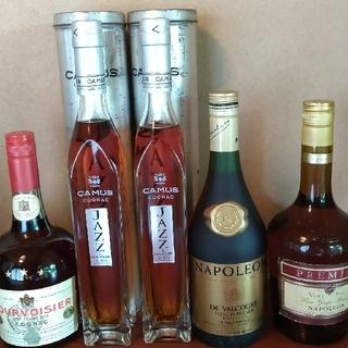 【値下‼️】【仏国産ブランデー古酒】グルバジェ・カミュジャズ×2他ナポレオン2本