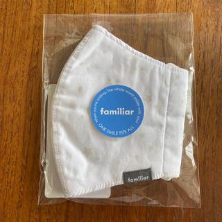 ファミリア(familiar)のファミリア インナーマスク Lサイズ 大人用 当選 新品未使用(日用品/生活雑貨)