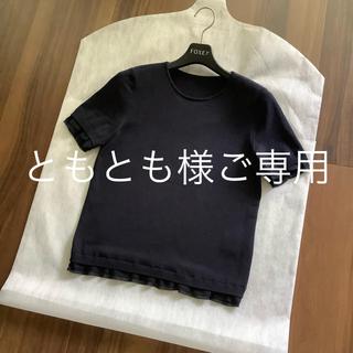 フォクシー(FOXEY)のFOXEY♡シフォンフリル ニット 38 ネイビー(ニット/セーター)