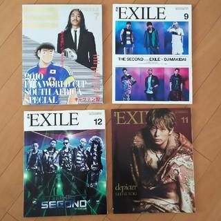 エグザイル トライブ(EXILE TRIBE)の月刊 EXILE (エグザイル) 4冊セット売り まとめ売り(音楽/芸能)