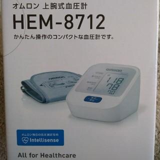 オムロン(OMRON)の血圧計 上腕式(その他)