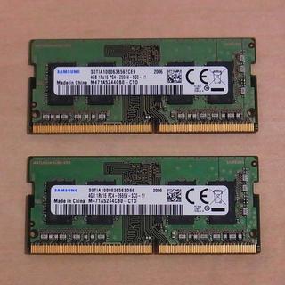 SAMSUNG - SAMSUNG ノートパソコン メモリ 計8GB 4GB×2 DDR4-2666